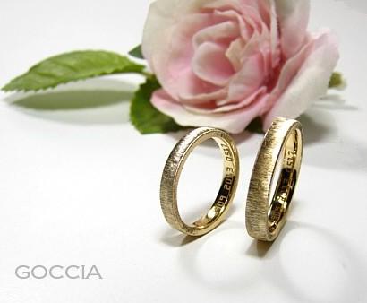 平打ち・結婚指輪