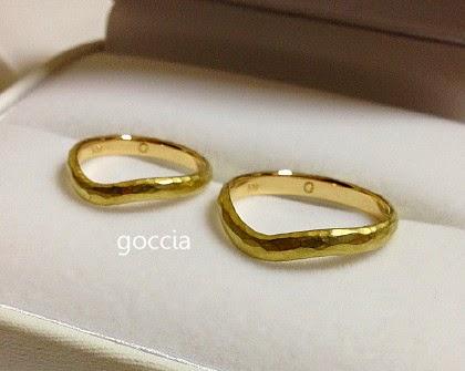 U字デザイン、結婚指輪