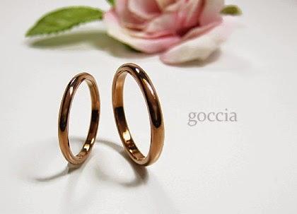 結婚指輪、ブラウンゴールド