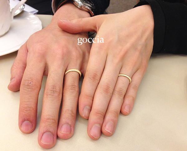 結婚指輪 ゴールド、おすすめ