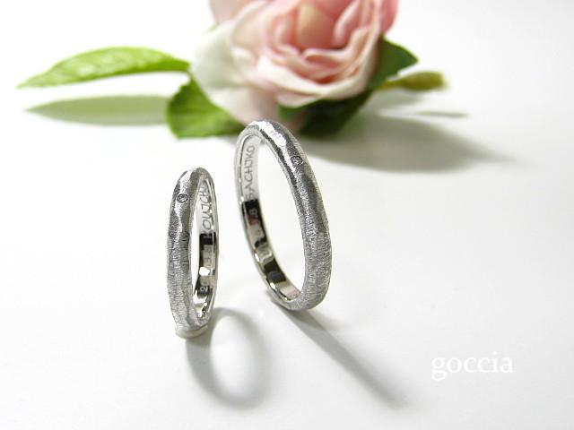 結婚指輪・鍛造