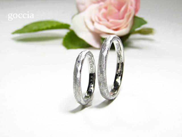 結婚指輪・オリジナル
