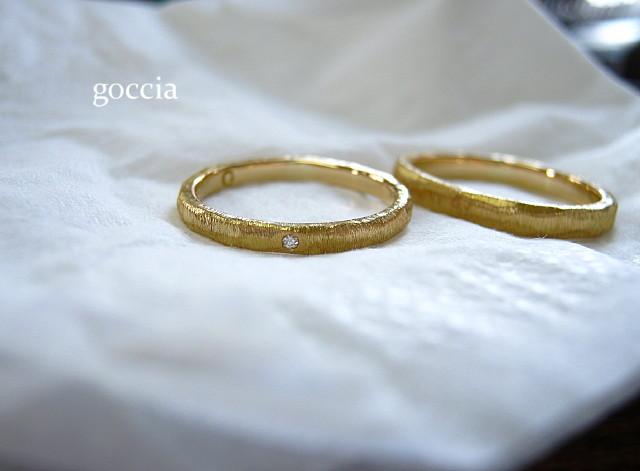 結婚指輪,ダイヤ