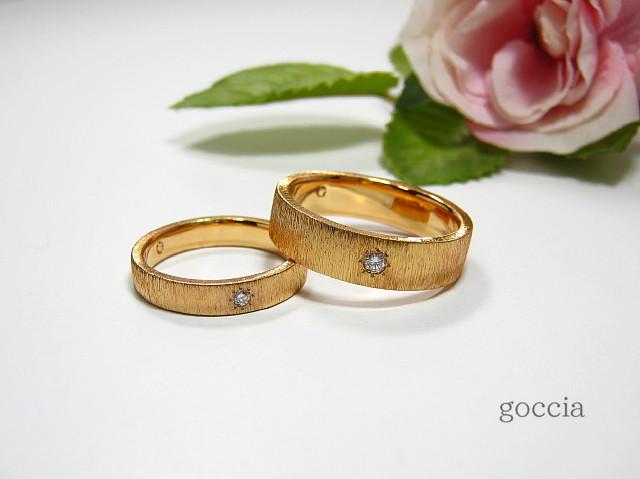 結婚指輪・ゴールド・ダイヤ入り