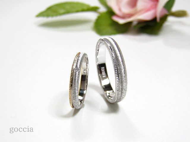 結婚指輪・コンビ