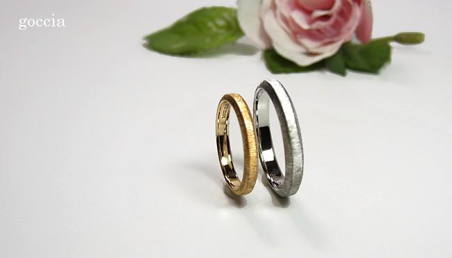 色違い・結婚指輪