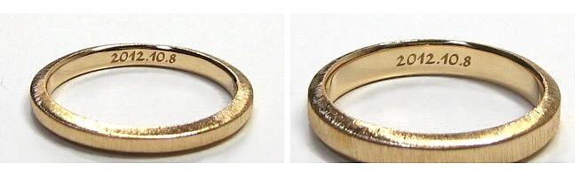 結婚指輪・刻印例
