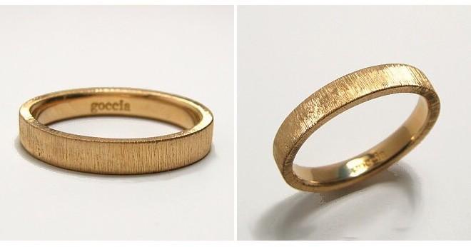 シルクカット・結婚指輪