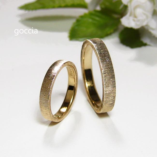 平らな結婚指輪・ゴールド