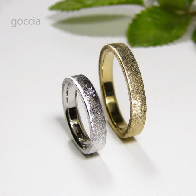 平打ちの結婚指輪・ダイヤ入り