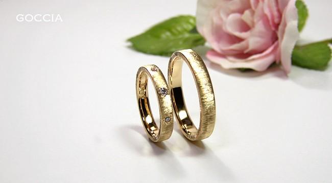 ゴールド・ダイヤの結婚指輪