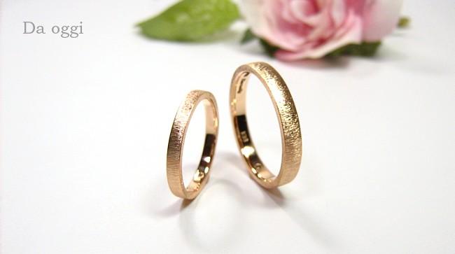 結婚指輪・セミオーダー