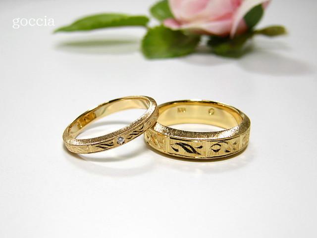 彫りの入った結婚指輪