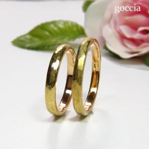 鎚目の結婚指輪 ハンマー