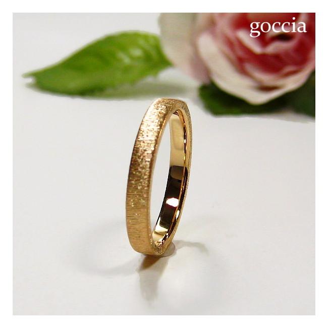 結婚指輪・越谷市