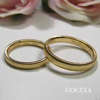 結婚指輪・京都