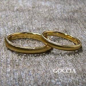 甲丸・結婚指輪