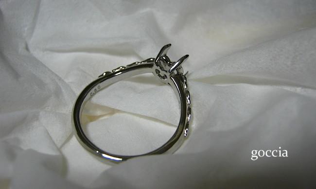 婚約指輪・ダイヤモンドを留める前の画像